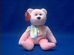 Easter Bear TY Beanie Baby