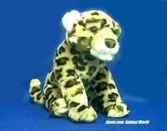jaguar stuffed animal plush toy